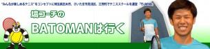 ban_blog_hanawa