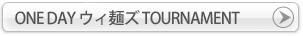 bt_tour14