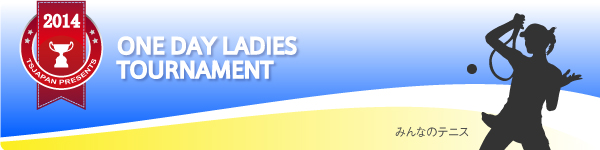 onedayladies2014