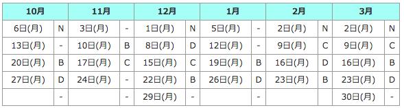 ss 2015-07-20 18.15.26
