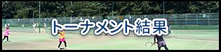 top_btn_160701e