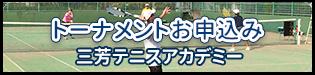 top_btn_160701g