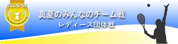 bn_tour16