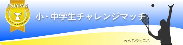 bn_tour18