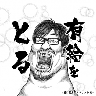 icon_txt